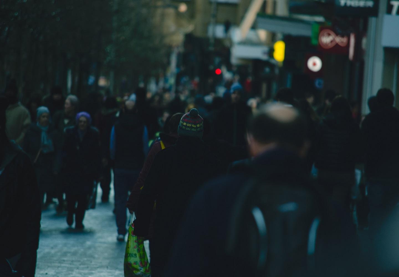 Как гледаш на хората около теб?
