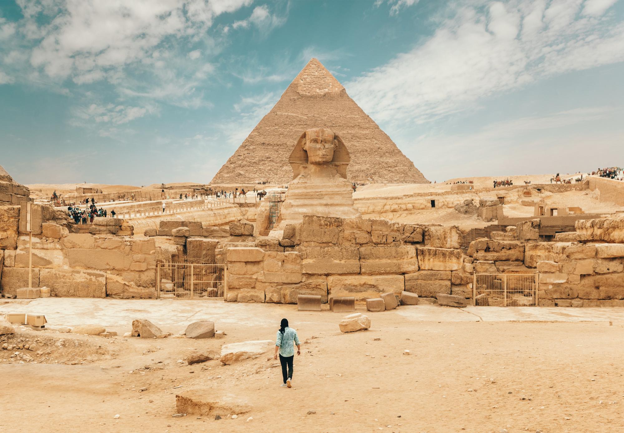 Какво търсим в Египет