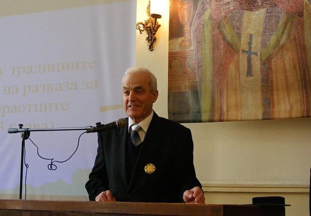 Преводите на Библията на български език