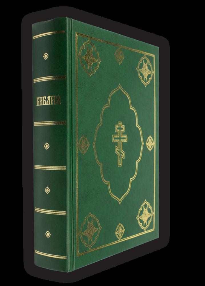 Библия, руски език (голям формат, зелена)